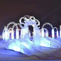 «Ледовые горки»