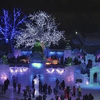 «Городской замок»